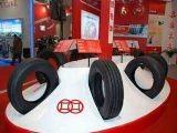 普利司通冬季胎规格 普利司通轮胎品牌供应商
