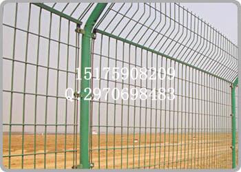 厂区防护网、小区生活区围网、围网生产厂家