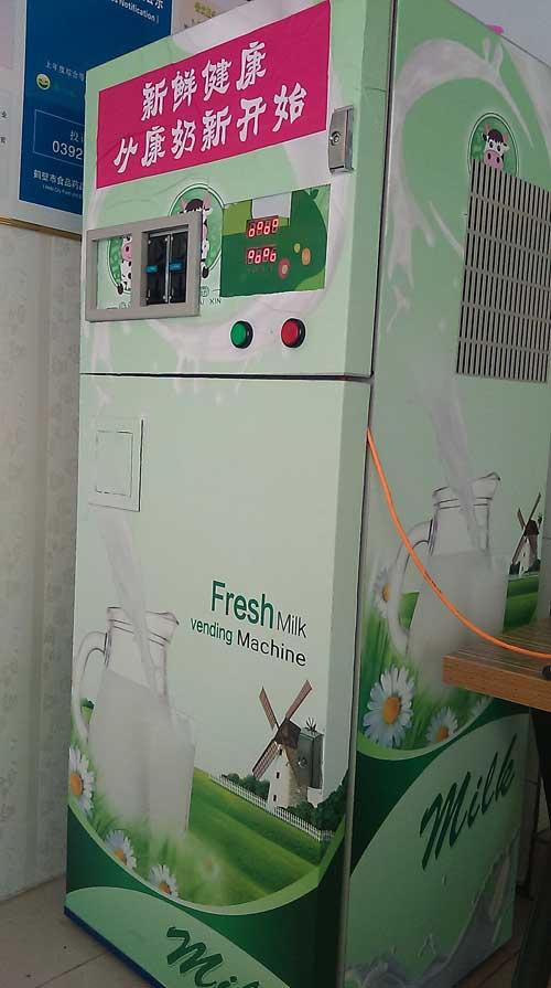 自动售奶机