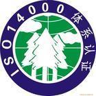 常州ISO  CE认证