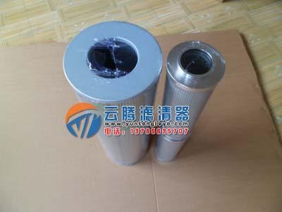 中联泵车滤芯ZL12BX-122x80W