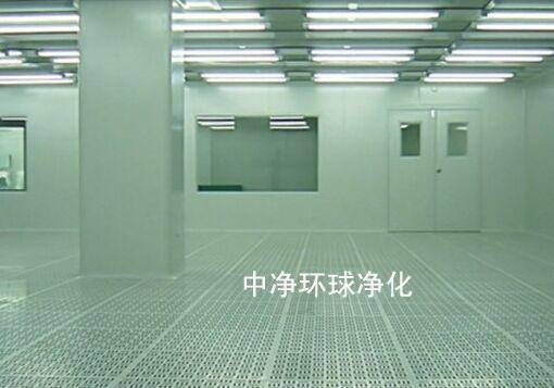 千级无尘洁净室设计装修