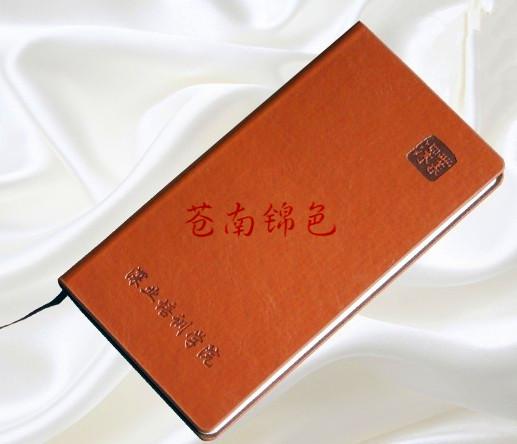 高档记事本品牌,手工制作笔记本,笔记本制作厂家