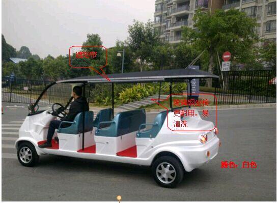 浙江凯逸 八座电动观光车 城市代步车
