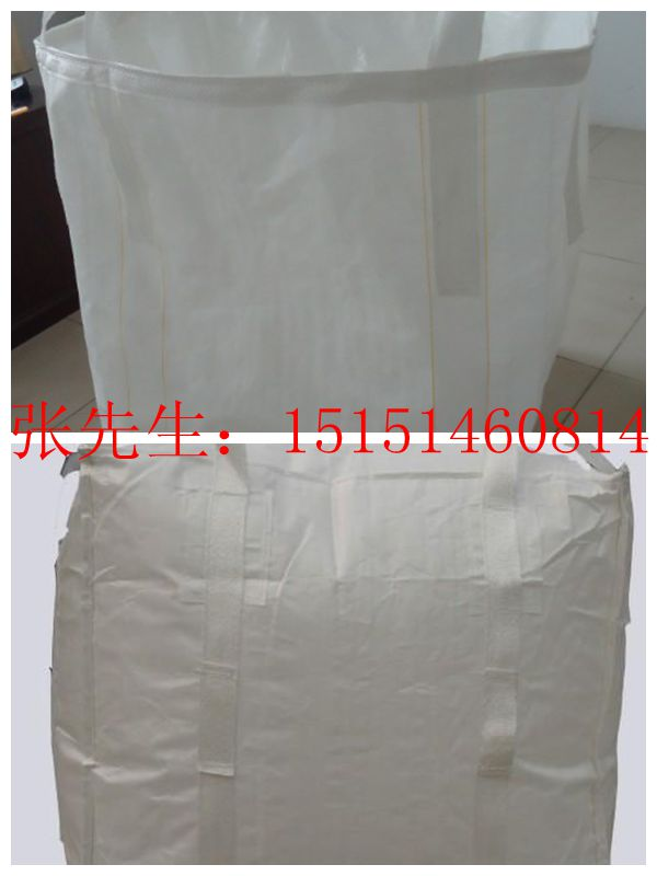 乌鲁木齐太空袋 乌鲁木齐集装袋 乌鲁木齐桥梁预压吨袋