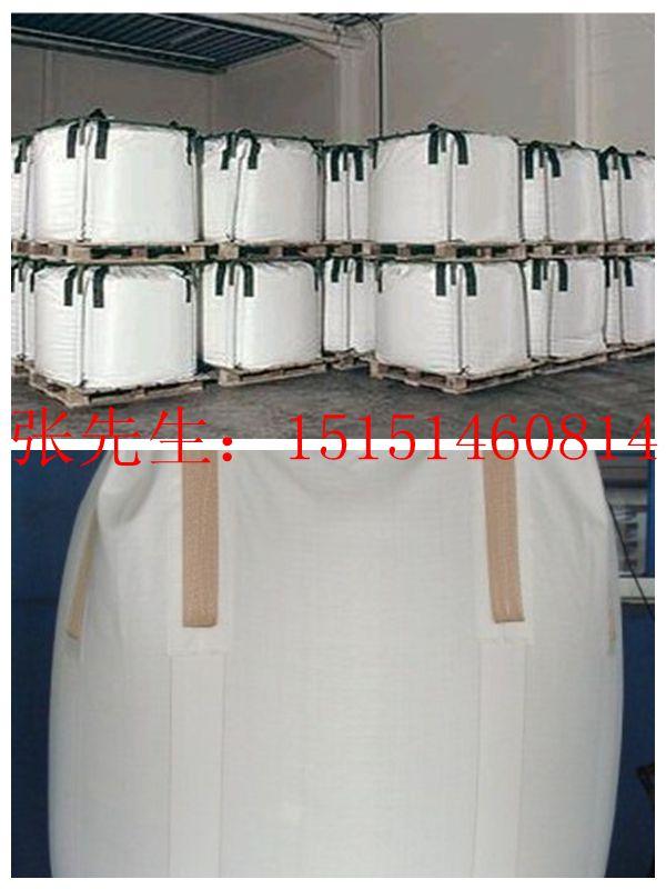 吐鲁番吨袋 吐鲁番太空包 吐鲁番PP吨袋