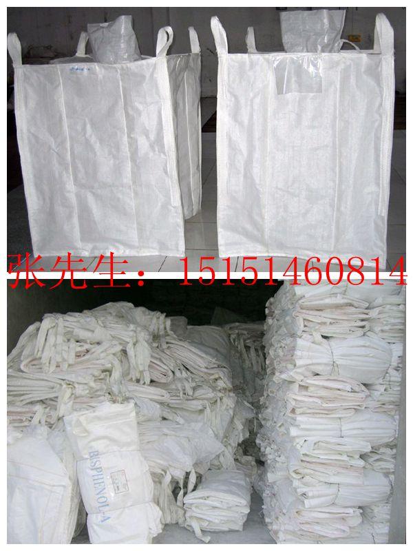 吐鲁番二手吨袋 吐鲁番二手太空包 吐鲁番二手集装袋