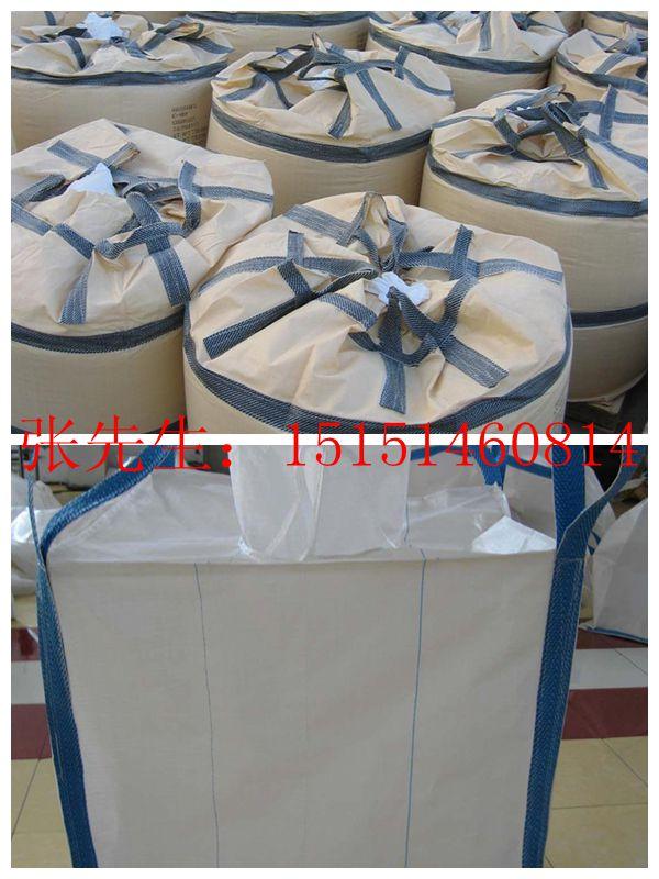 阿克苏太空袋 阿克苏集装袋 阿克苏桥梁预压吨袋