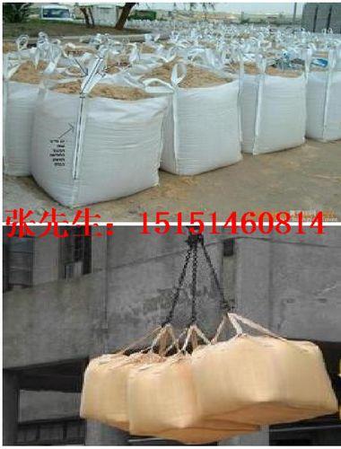 乌鲁木齐二手吨袋有限公司的形象照片
