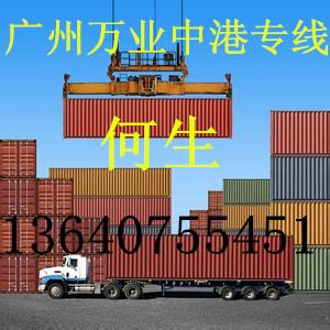 广州到香港物流专线,广州到香港货运专线,广州到香港运输专线