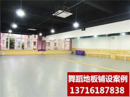 重庆舞蹈地板价格