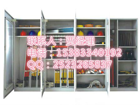 山西安全工具柜、智能安全工具柜价格