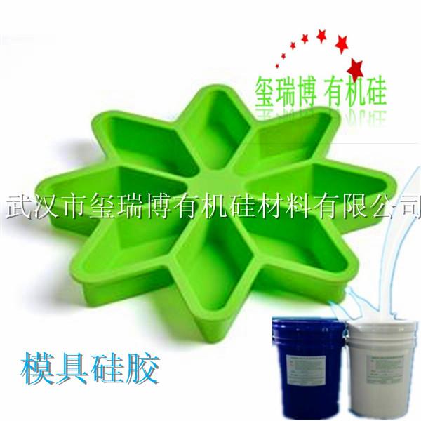 DIY香皂工艺品模具硅胶