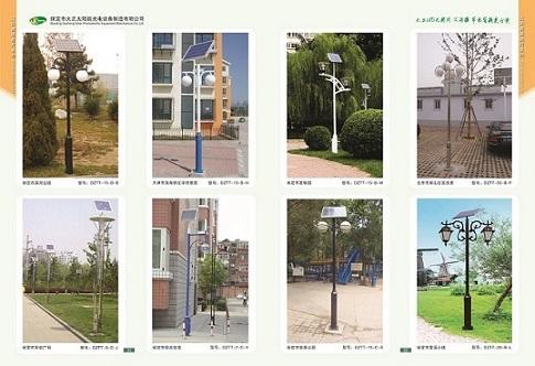山西太阳能庭院灯天津太阳能庭院灯
