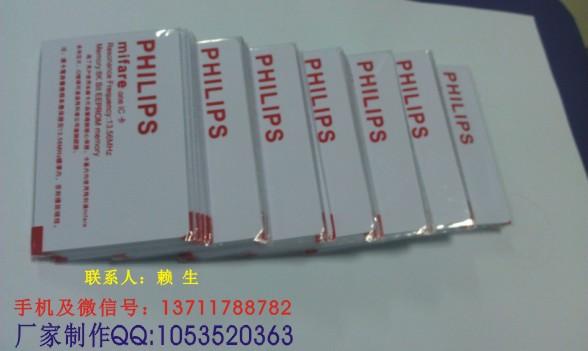 飞利浦M1卡图片,红色小胶袋就是飞利浦IC卡吗