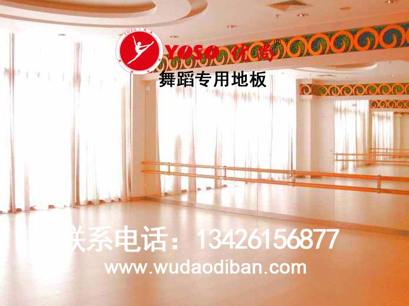 pvc舞蹈地板,舞台用舞蹈地板,批发舞蹈地板