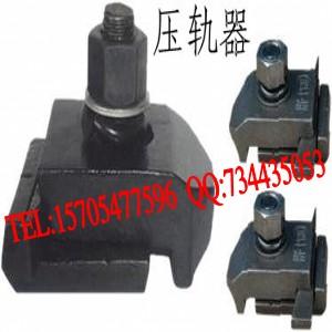 QU100型焊接压轨器,压轨器优良技术
