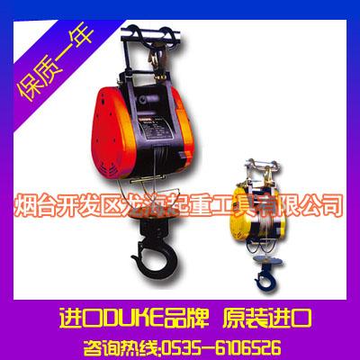 DU-180A迷你型钢索卷扬机【DU迷你型电动葫芦】北京