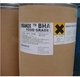 丁基羟基茴香醚BHA