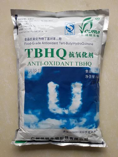 特丁基对苯二酚(TBHQ)