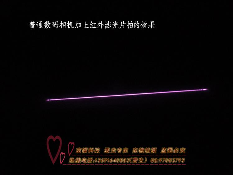 780nm50mw一字激光模组 近红外一字镭射激光灯