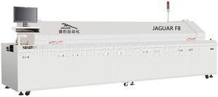 热销捷豹LED封装专用无铅热风回流焊F8/F10/F12