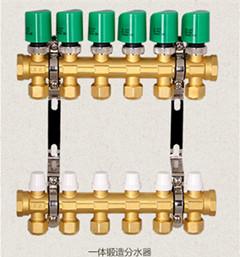 分水器 分集水器 铜分水器 整体锻造一体型分水器