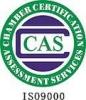 南通ISO9000认证监审_南通ISO9000复评