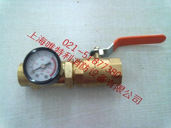 ZSMD末端试水装置