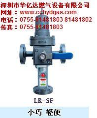 日本kagla神乐LR-SF-1液相自动切换阀切替器