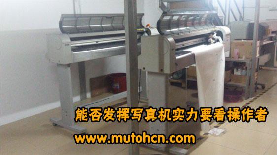 二手热转印打印机回收