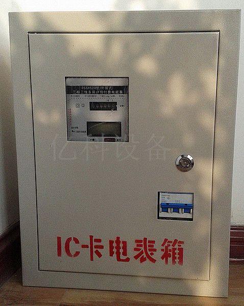 河南郑州刷卡电表箱厂家