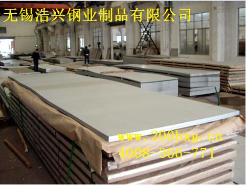 201不锈钢板哪家最便宜?201不锈钢板、不锈钢板,无锡不锈钢板
