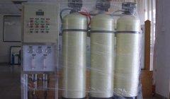 医药制水设备,深圳海德能环保能源科技有限公司