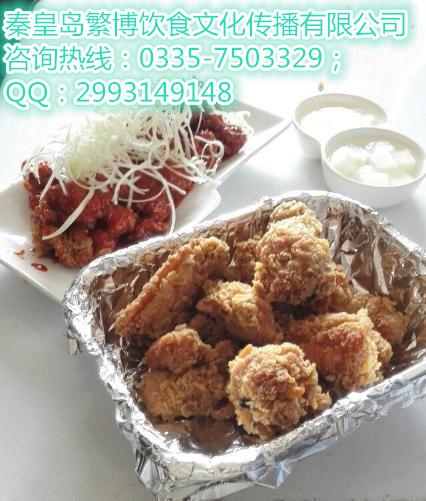 繁博正宗韩国炸鸡技术千元小吃加盟