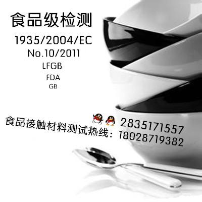 玻璃点心架ISO 6486-1检测铅测试