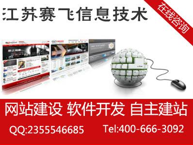 企业网站规划和网页设计常见问题