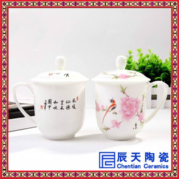供应日用礼品陶瓷茶杯  青花瓷陶瓷茶杯