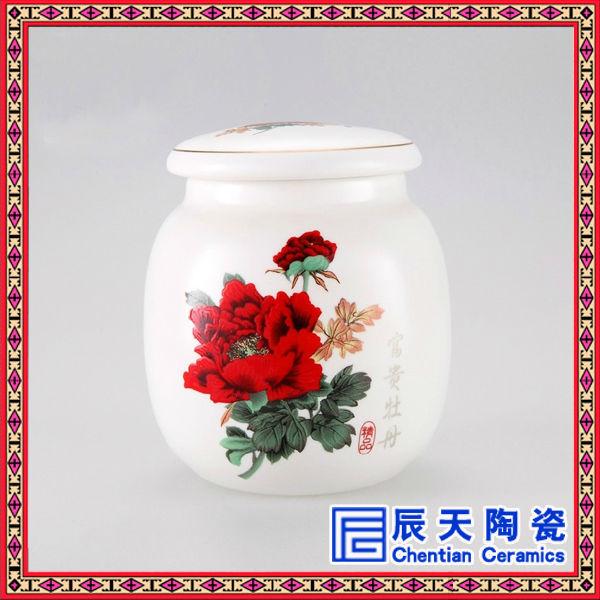定做中国红陶瓷茶叶罐 彩绘陶瓷茶叶罐