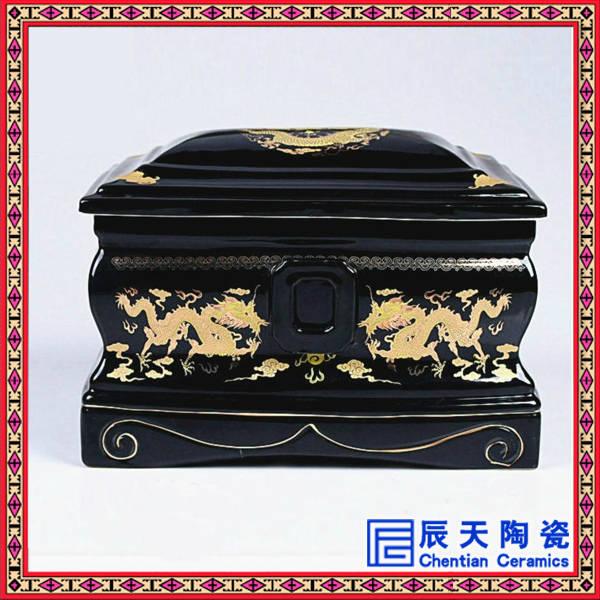 供应青花瓷骨灰盒 彩绘陶瓷骨灰盒