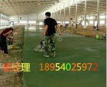 铁岭金刚砂耐磨地坪材料本地卖多少钱一吨