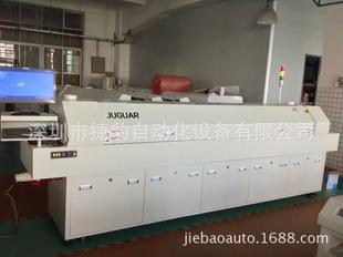 led散热器回流焊机/回流焊机型号/回流焊机设备F8