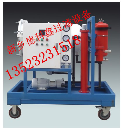新型滤油机