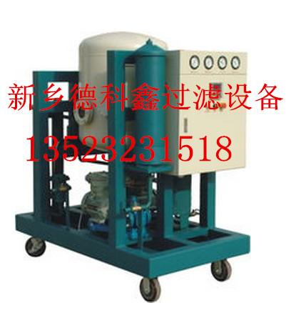液压油集中过滤设备