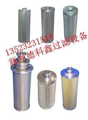 国标液压油滤芯