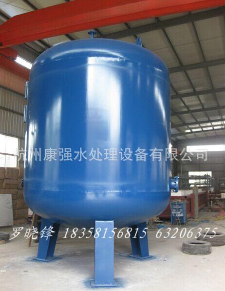 杭州康强 不锈钢/碳钢活性炭机械(压力)过滤器 水处理设备