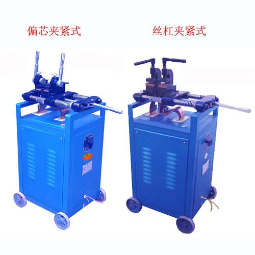 对焊机 钢筋对焊机 铜线对焊机 铝线对焊机