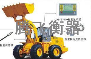 装载机电子秤-铲车电子秤-装载机秤价格-铲车秤价格