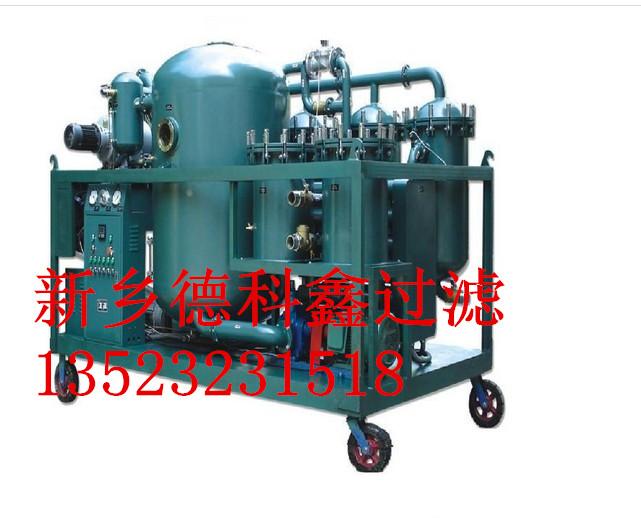 板框液压油滤油机