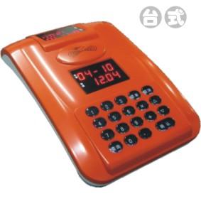 实体批发 促销打卡机IC消费机 售饭机 食堂刷卡机 消费机 语音